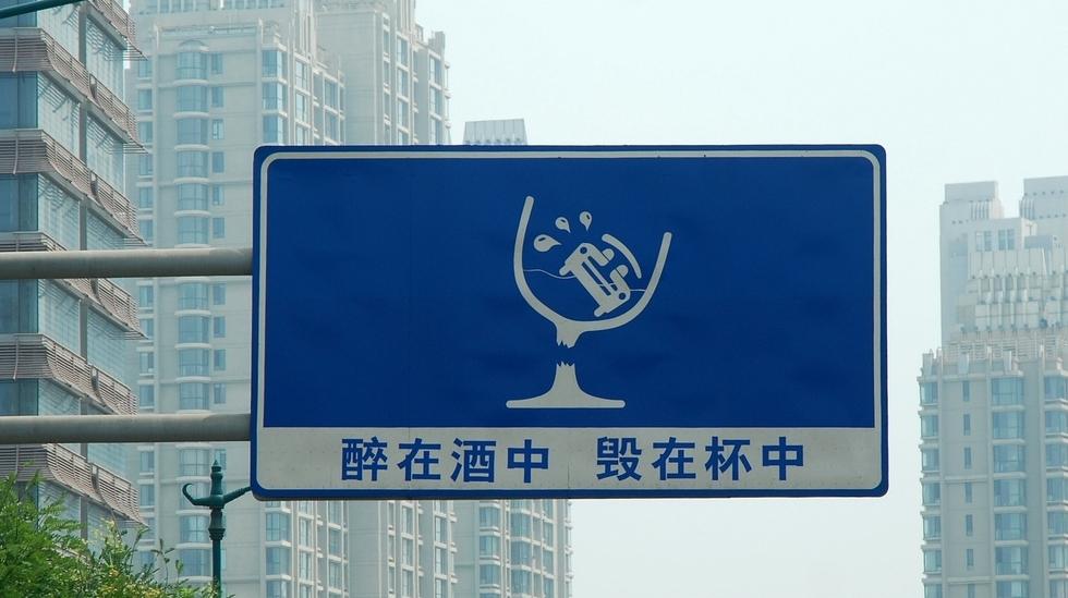 señales-de-transito-3